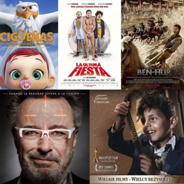 El Cine Avenida festeja sus tres años con una gran programación